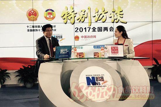 完达山乳业股份有限公司董事长王景海