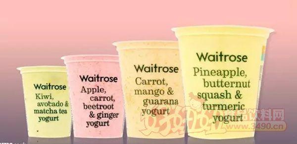 蔬菜风味热度上升 零售商Waitrose发售蔬菜酸奶系列