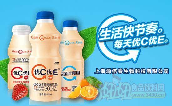 优C优E乳酸菌饮品魅力何在?