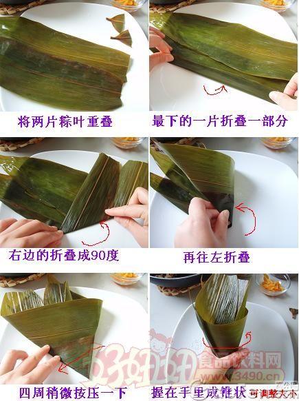 三角粽子怎么包,三角粽子的包法图解