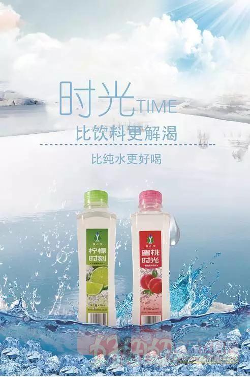 """【养心源】""""蜜桃韶光""""+""""柠檬时间"""""""