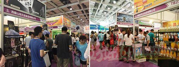 仁创2017第十六届中部(湖南)食品饮料展