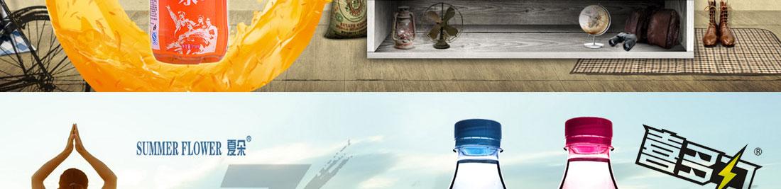 苏州喜多力饮品有限公司