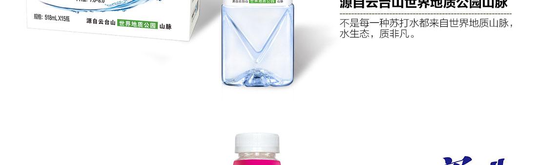 河南仟赞食品有限公司