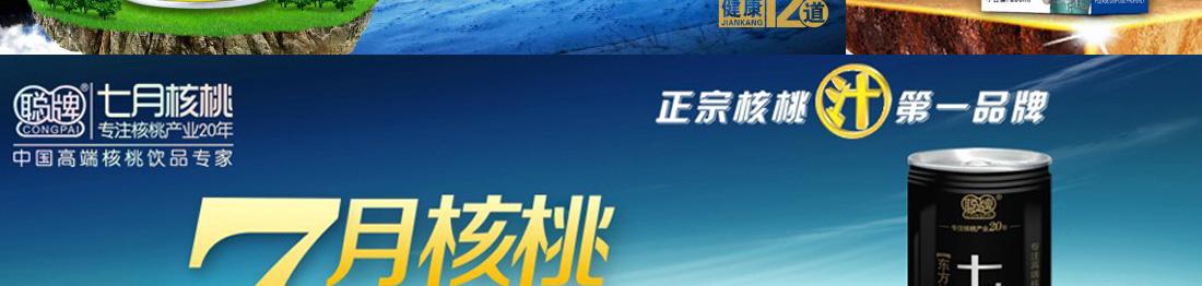 山西汉中洋食品饮料有限公司