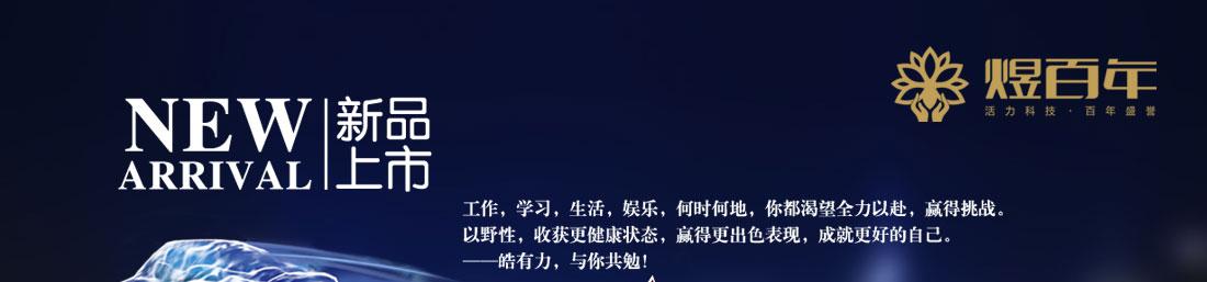 江�K煜百年生物科技有限公司