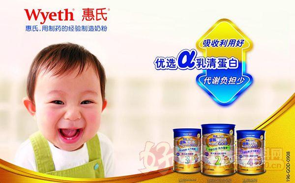 惠氏加入有机奶粉竞争 竞争升级