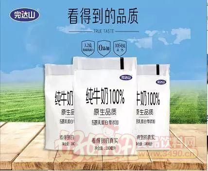 完达山透明包装纯牛奶销量超预期