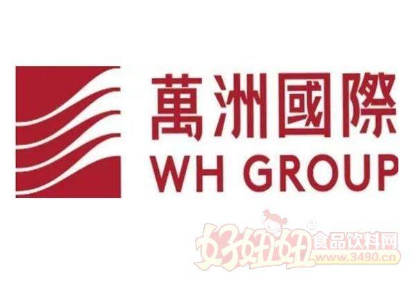 蓝筹新贵,备受关注。市值1169亿元的万洲国际主要从事生产及销售猪肉食品业务,包括肉制品及生鲜猪肉,以及生猪养殖,去年全年营业额达215.34亿美元,按年增长1.5%,纯利为10.36亿美元,按年增长31.8%。据香港相关媒体报道,万洲入选恒生指数成份股后,落在工商业分类,占恒指0.