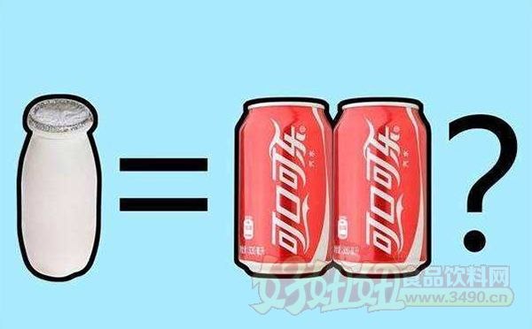 一杯酸奶=两罐可乐? 系谣言!