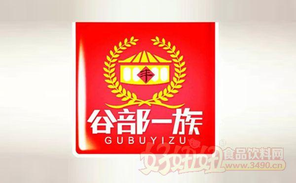 谷部一族logo