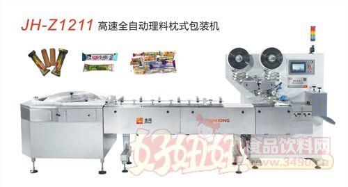 金鸿食品机械