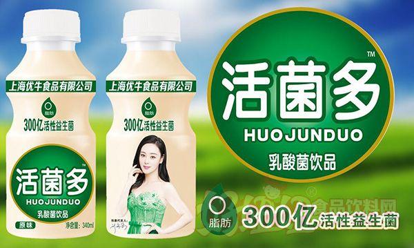 上海优牛乳酸菌饮品
