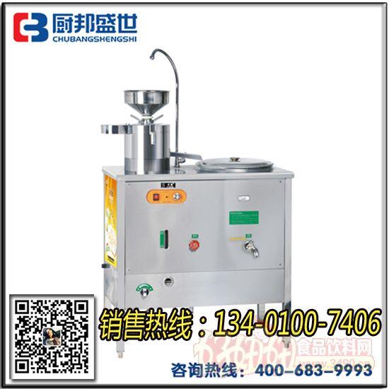 全自动商用豆浆机_商用燃气型豆浆机|全自动燃气型豆浆机