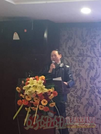 河南省茶叶协会会长洪克森领导讲话