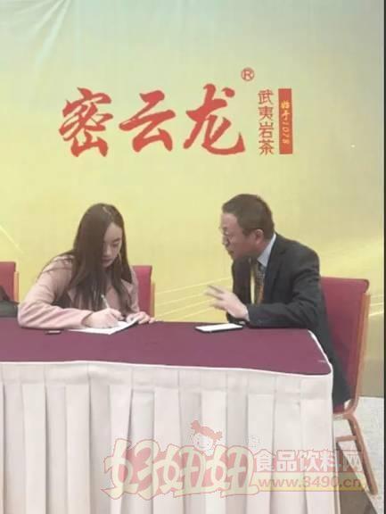邓总接受糖烟酒茶刊记者采访
