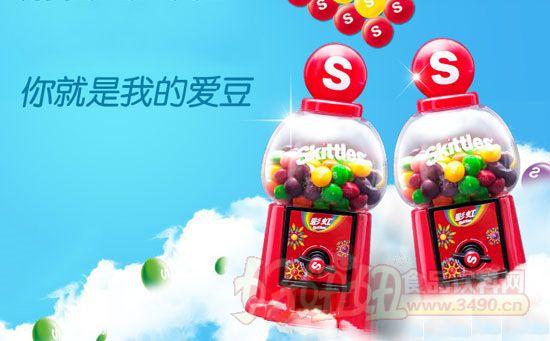 彩虹糖迷你豆机装多少钱一盒?图片