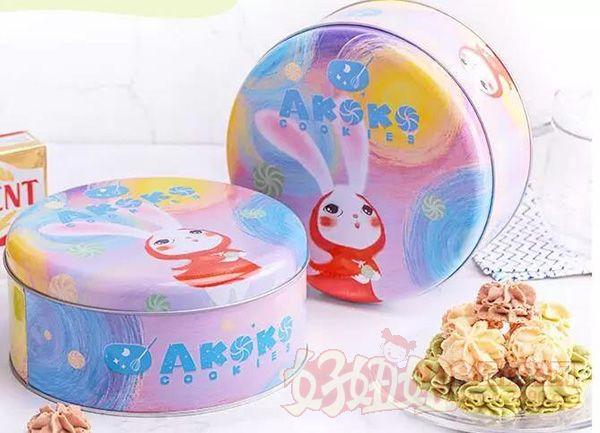 【五彩兔款】AKOKO曲奇饼干