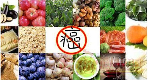 少吃致癌食品,多吃抗癌食品