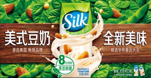 silk美式豆奶8秒锁鲜 引领国人健康饮食风尚