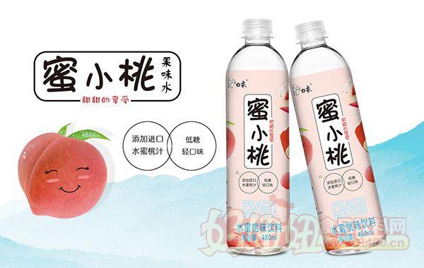 白象蜜小桃果味水