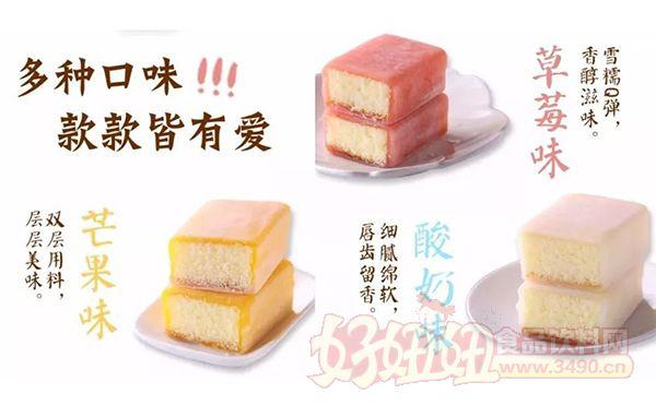 慕丝妮莫小白雪蛋糕