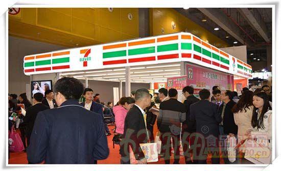 GFE第三十七届广州国际特许连锁加盟展览会