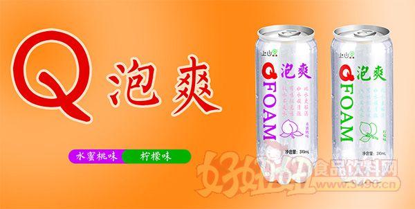 2018河南中资饮品卖得红红火火 经销商们都争着要代理