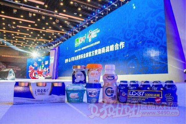 """中国""""质""""造 蒙牛酸奶走向世界"""