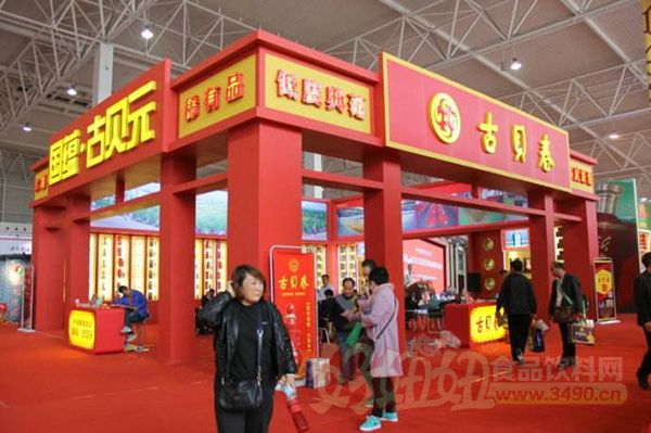 2018临沂国际糖酒会招商招观走进安徽省