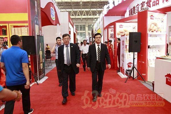 漯河食博会