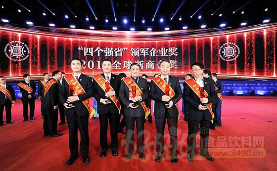 """娃哈哈:荣获""""四个强省""""领军企业 宗庆后说,我们也有机器人"""