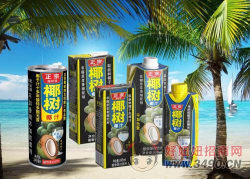 首页 新闻资讯 市场分析 > 正文     现在有朋友对椰树牌椰汁广告内容图片