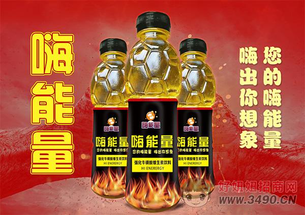 强化牛磺酸维生素饮料