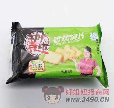 功夫麦坊香烤馍片香葱味46g