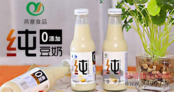 燕塞豆奶饮品