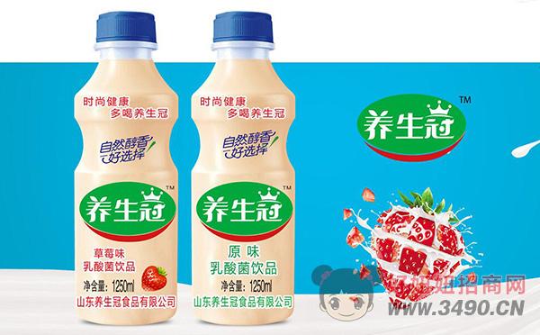 养生冠乳酸菌饮品