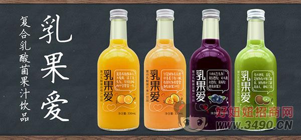复合乳酸菌果汁