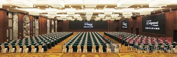 会议中心龙鼎厅