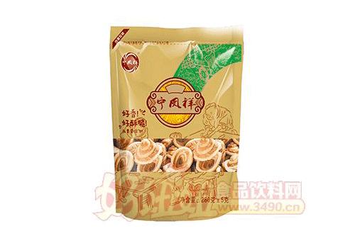 宁凤祥猫耳朵280g(反面)