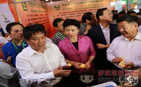 绿交会上:梁惠玲副省长夸赞土老憨蜜桔甜