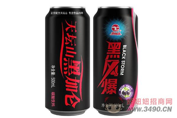 天坛山碳酸饮料
