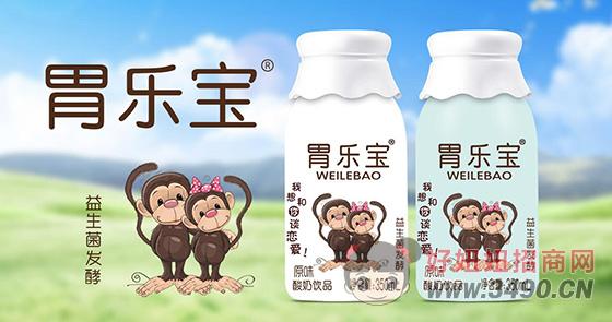 胃乐宝益生菌发酵酸奶