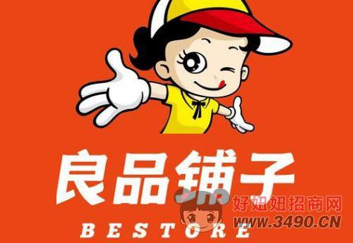 杨红春:从白手起家到良品铺子,年销售45亿