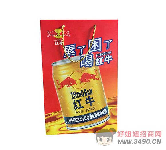 红牛维生素能量饮料礼盒装