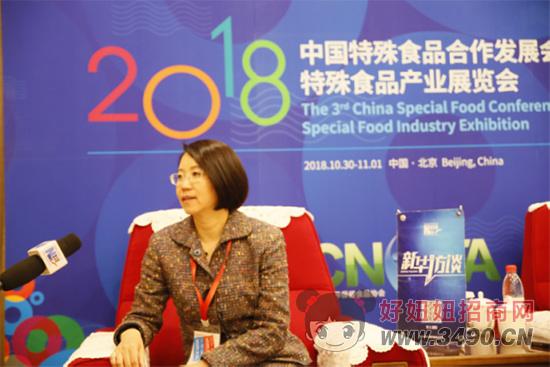 """雀巢助力健康中国,为""""特医食品""""行业高质量发展"""