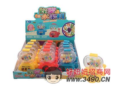 优卡乐儿童玩具