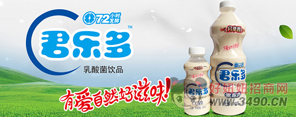 君乐多乳酸菌饮品