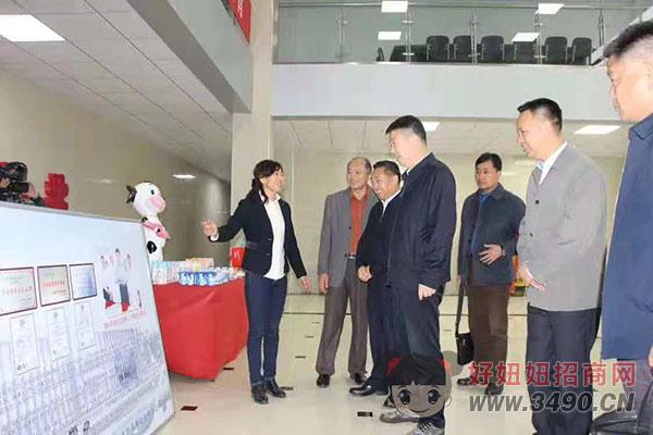 王诚市长同多部门领导莅临福淋乳业