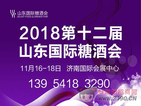 """川酒""""六朵金花""""亮相2018山东(济南)糖酒会"""